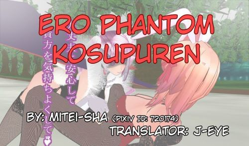 Ero Phantom Kosupuren